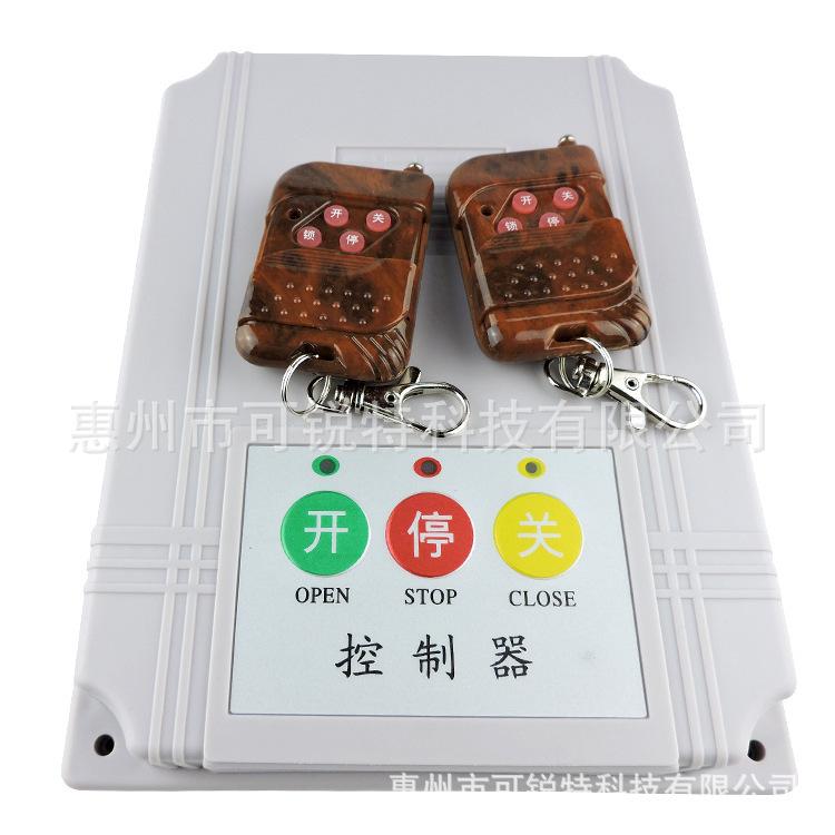 道闸杆平移电动伸缩门控制器远程遥控开关无线电动门遥控器