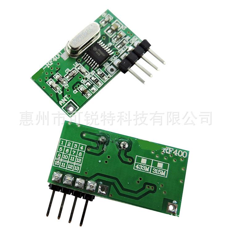 批发生产 315/433学习型高频无线模块 大功率无线智能模块