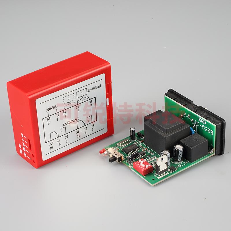 CRT-5299车辆检测器