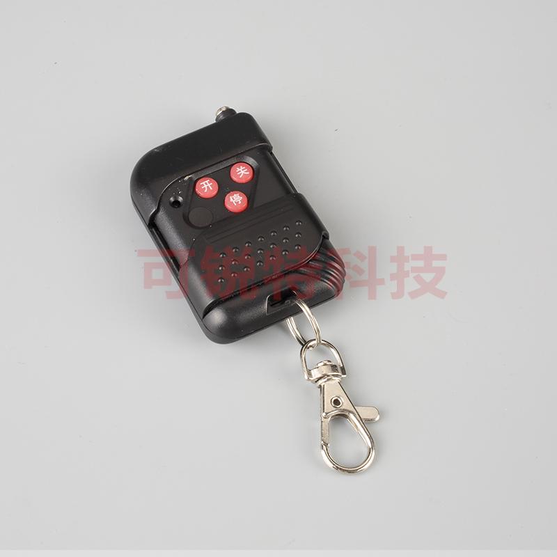 电动门遥控器